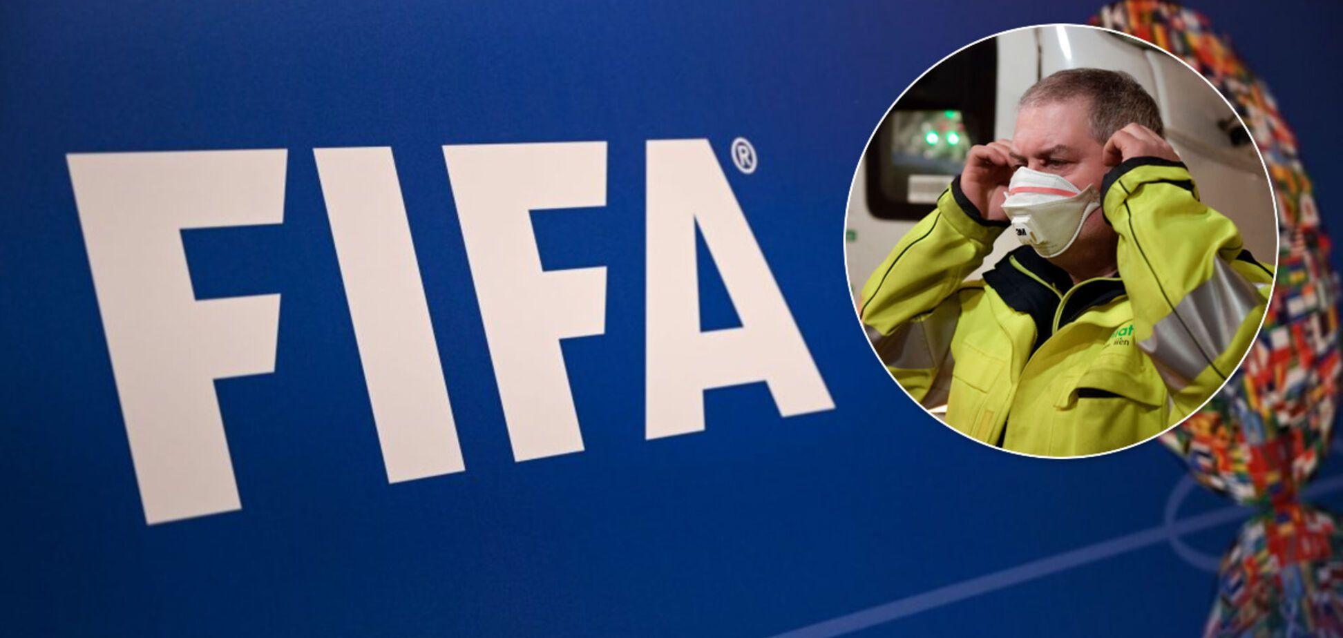 ФІФА ухвалила екстрене рішення через коронавiрус