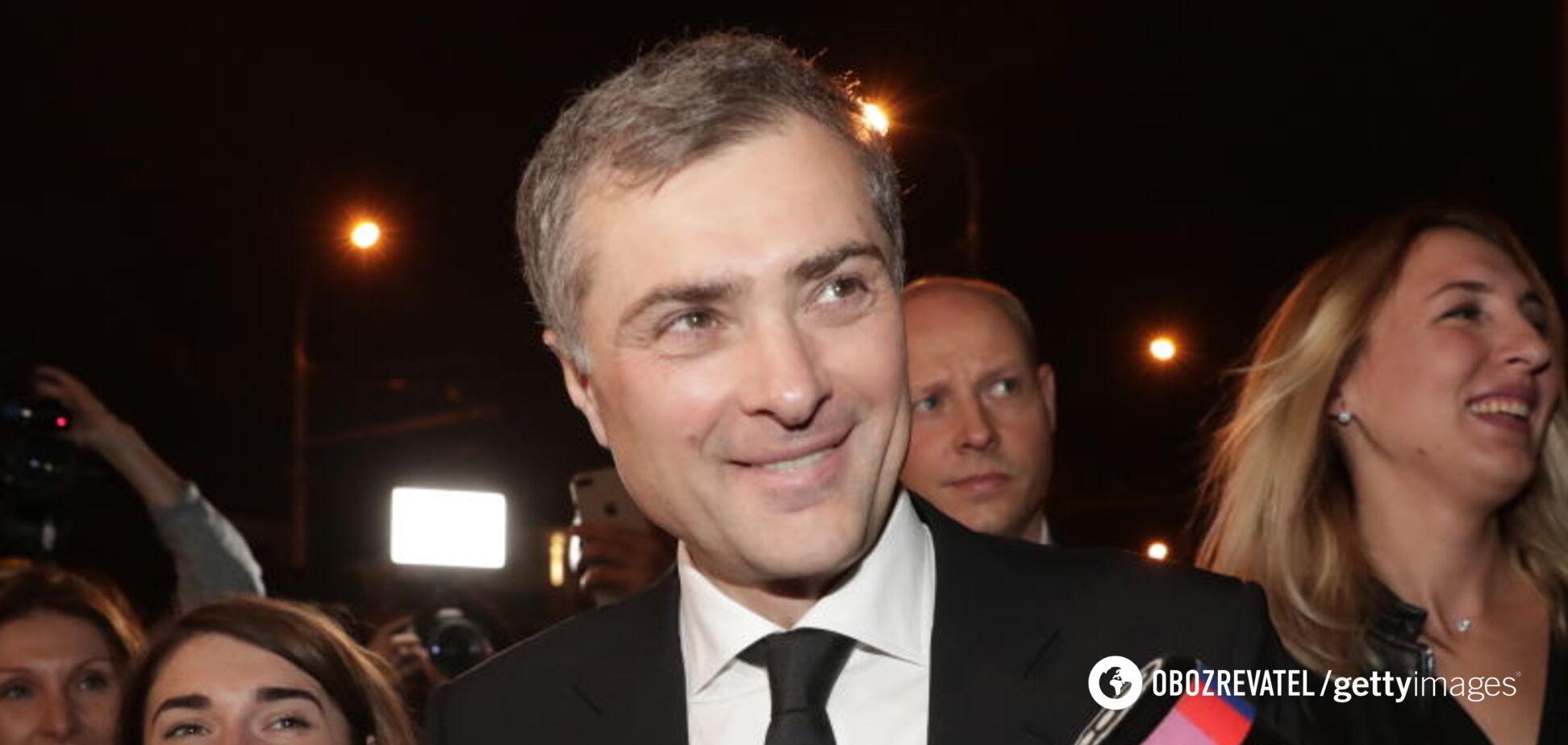 Сурков собрал в Подмосковье странную конференцию по Донбассу: детали