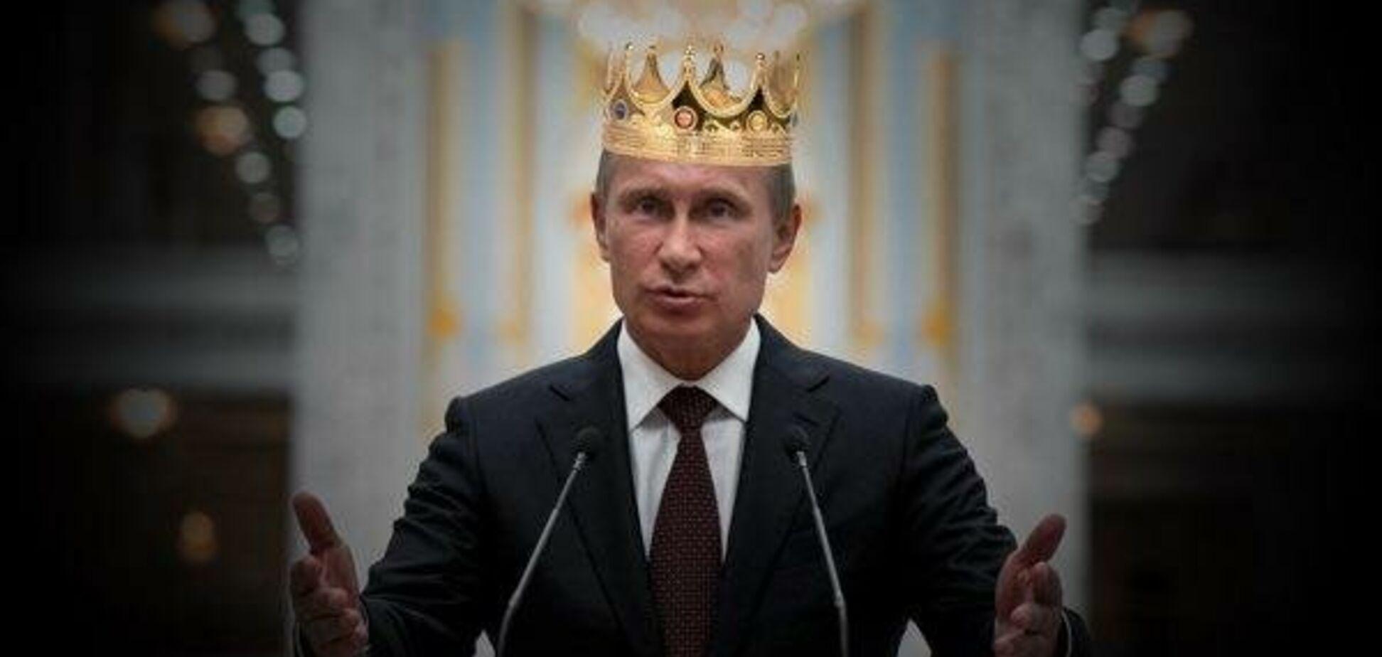 Консервация вместо трансферта: процесс развала РФ официально запущен