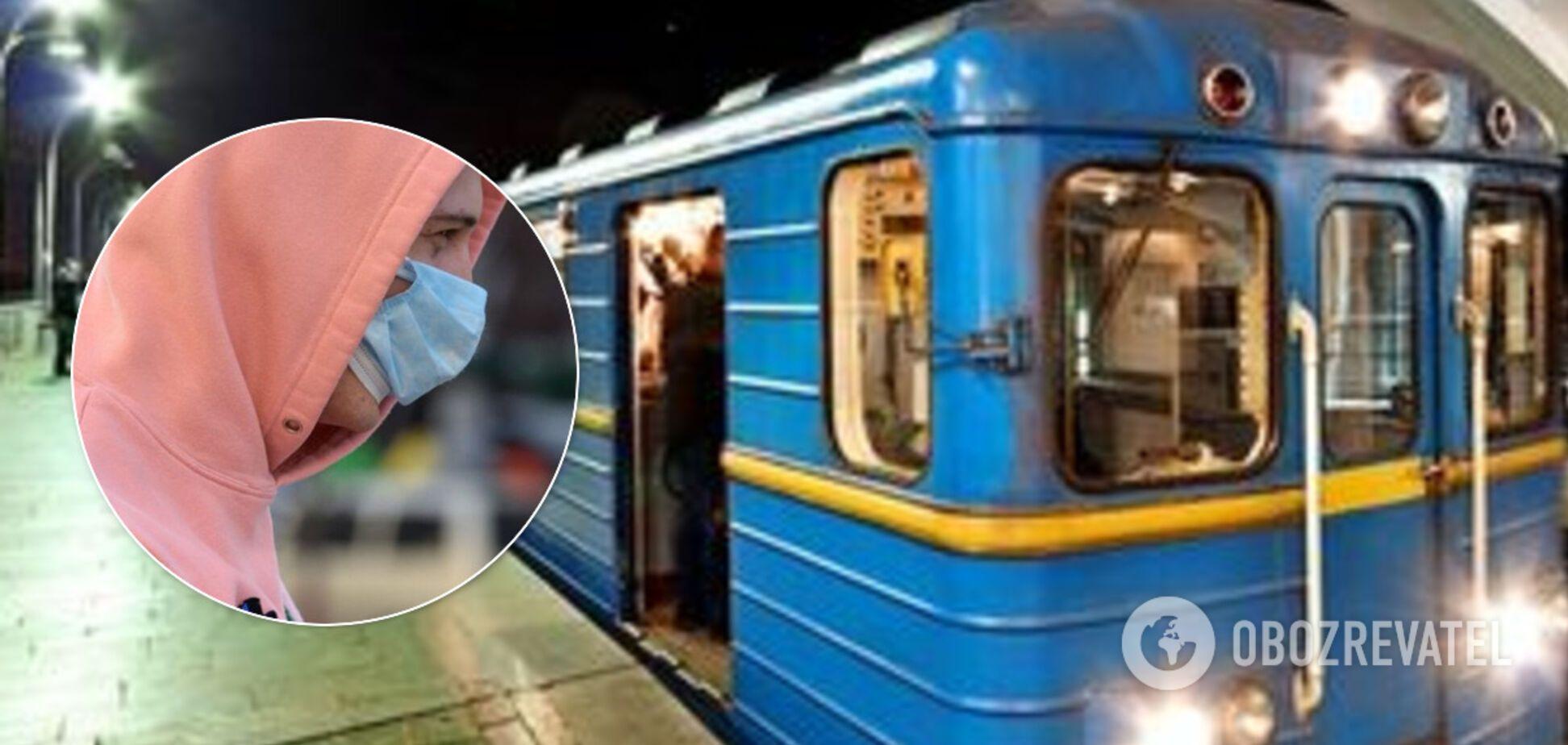 У Києві закриватимуть на вхід деякі станції метро