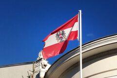 Українцям заборонили в'їзд в Австрію через коронавірус