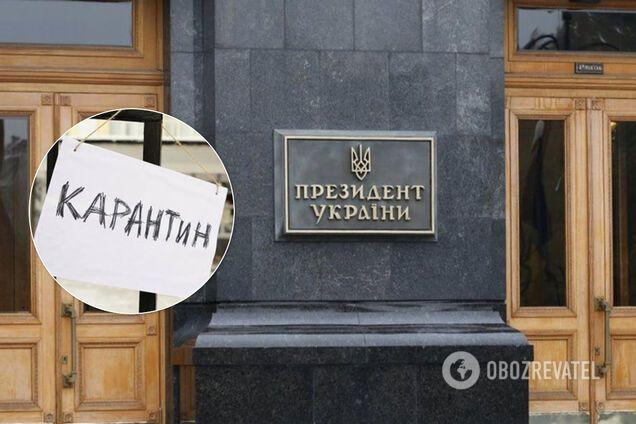 ОП розглядає введення надзвичайного стану в Україні