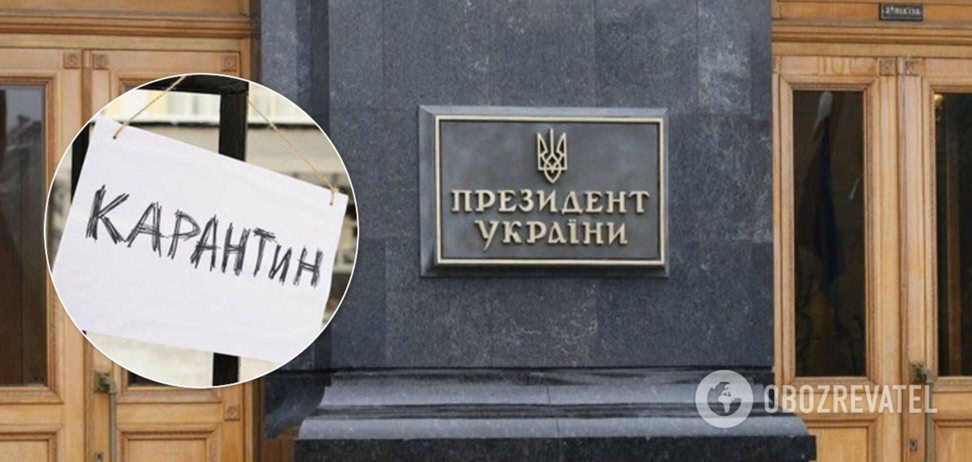Офис Зеленского рассматривает введение чрезвычайного положения в стране