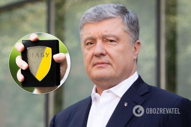 НАБУ открыло уголовное производство из-за политических преследований Порошенко