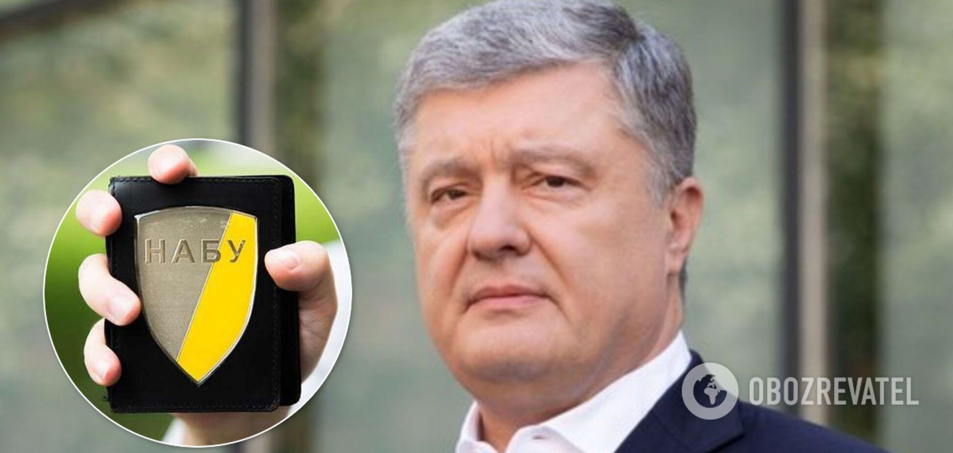 НАБУ відкрило кримінальне провадження через політичні переслідування Порошенка– адвокат