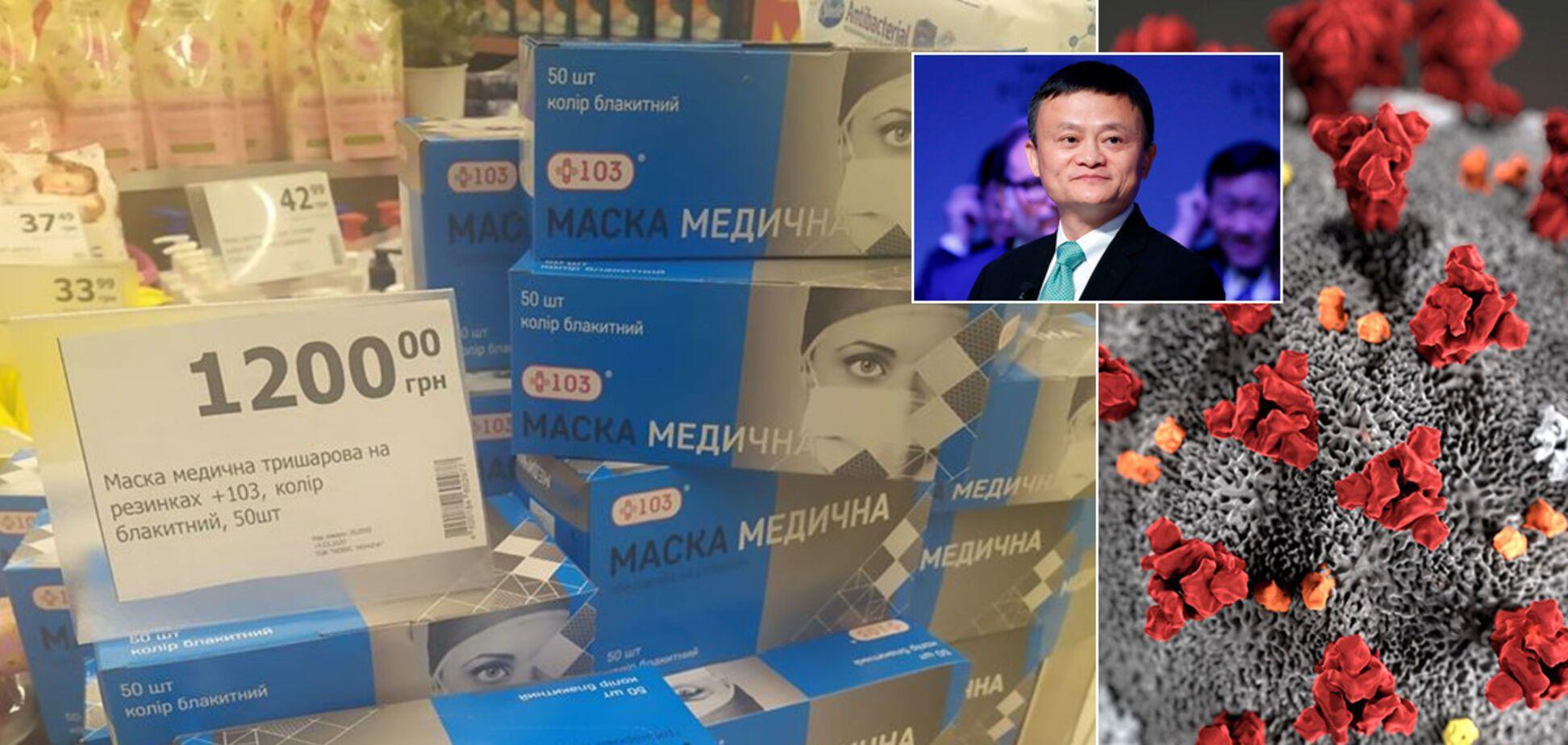 Ціни на маски накрутили в десятки разів, а за тест доведеться віддати пенсію: як ставляться до коронавірусу в Україні та у світі