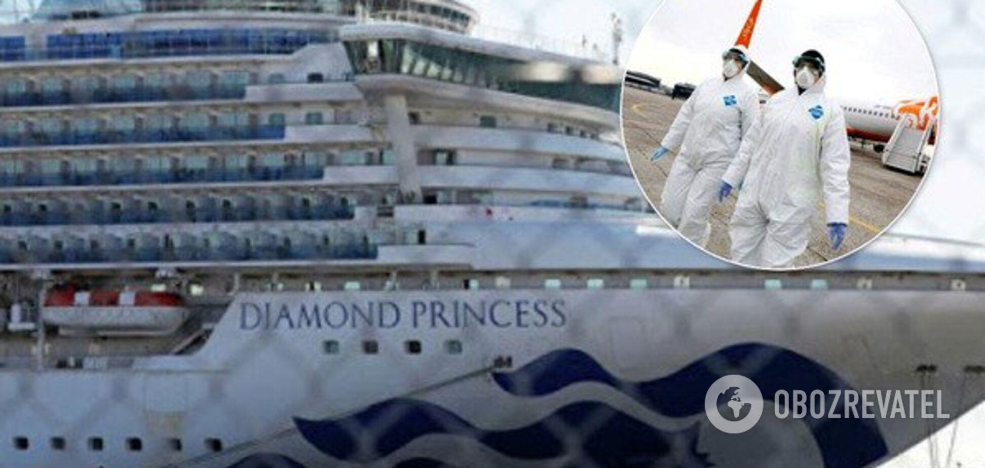 В 'Борисполе' приземлились 46 украинцев с лайнера Diamond Princess