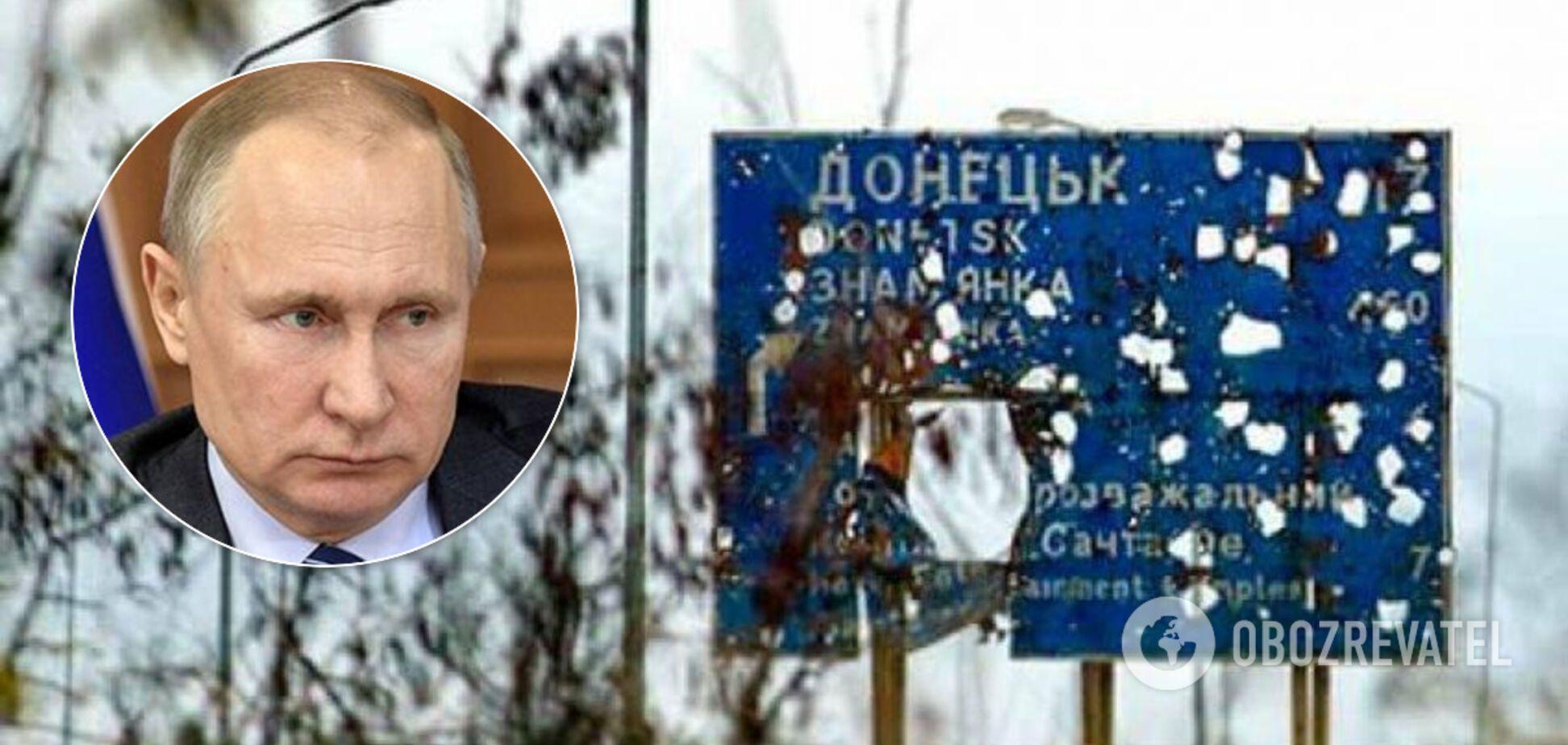 Переговоры Украины и ОРДЛО: 'слуга' объяснил статус России