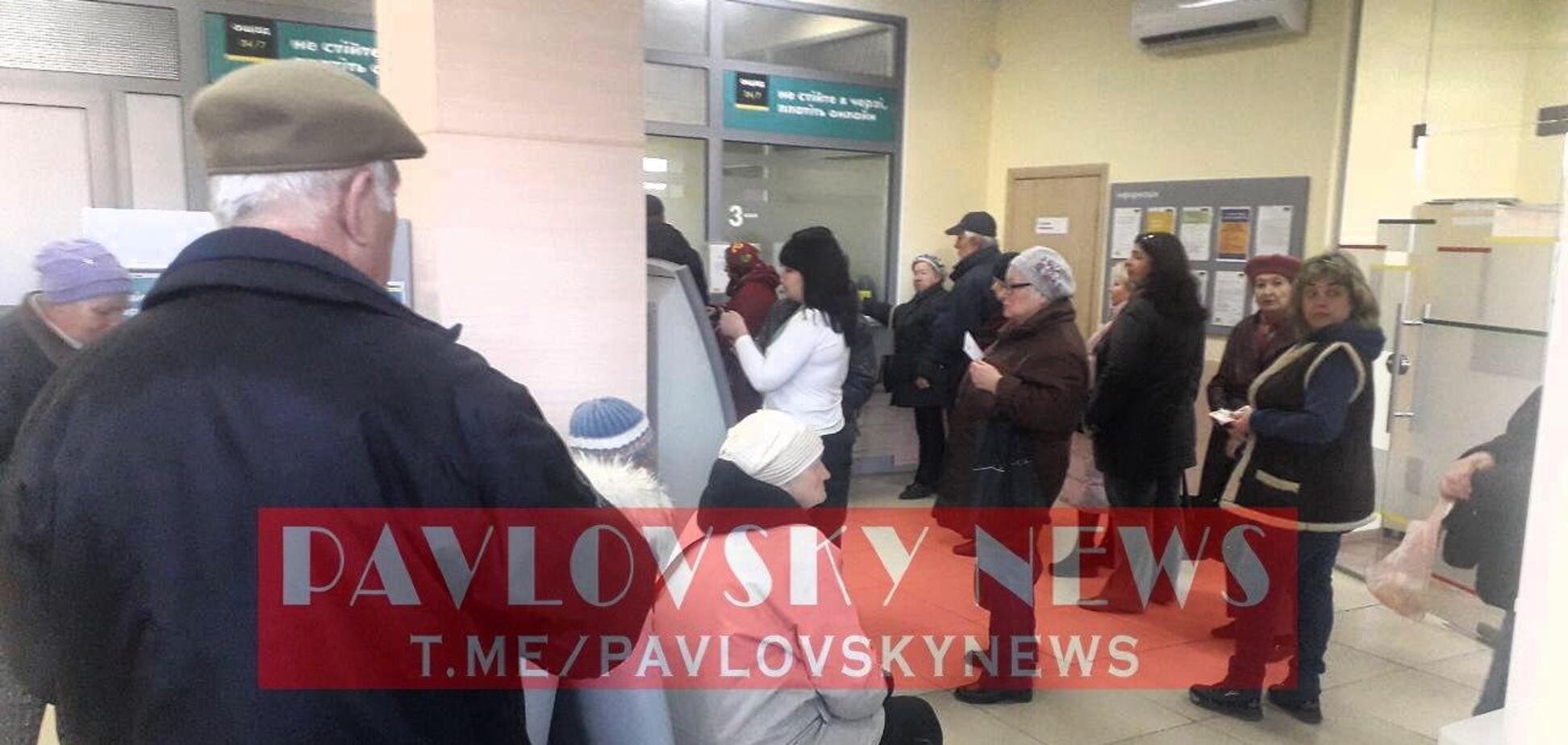 В Одессе устроили 'штурм' Ощадбанка несмотря на карантин