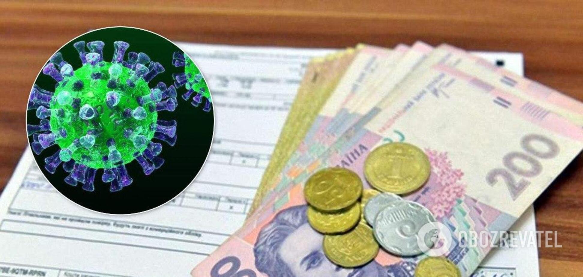 В 'Укрпочте' разгромили идею НБУ платить пенсии только на карточку