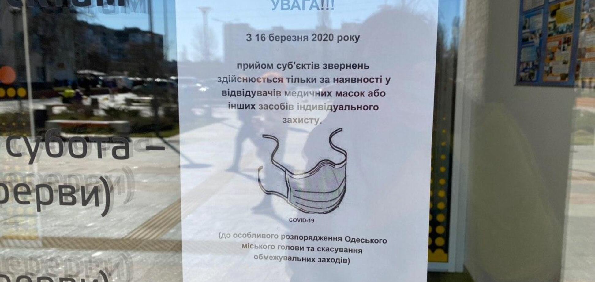 Карантин в Одессе: как живет город в ожидании коронавируса. Фото