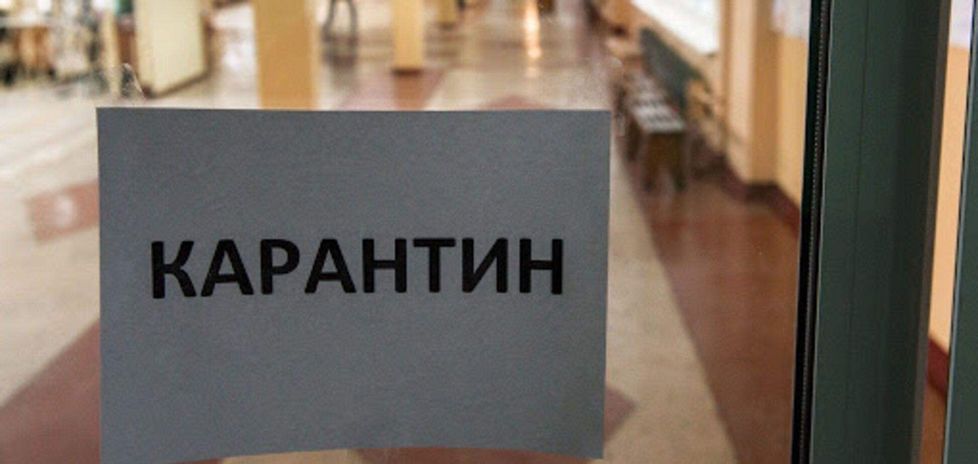 У Запоріжжі та Миколаєві закривають всі кафе і ТРЦ на карантин через коронавірус