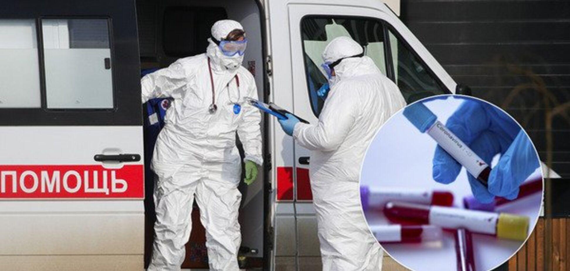 В РФ прокомментировали заявление Лукашенко о тяжелой ситуации с коронавирусом