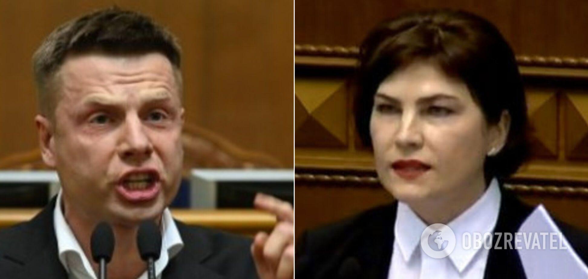 Гончаренко в Раде ярко потроллил Венедиктову
