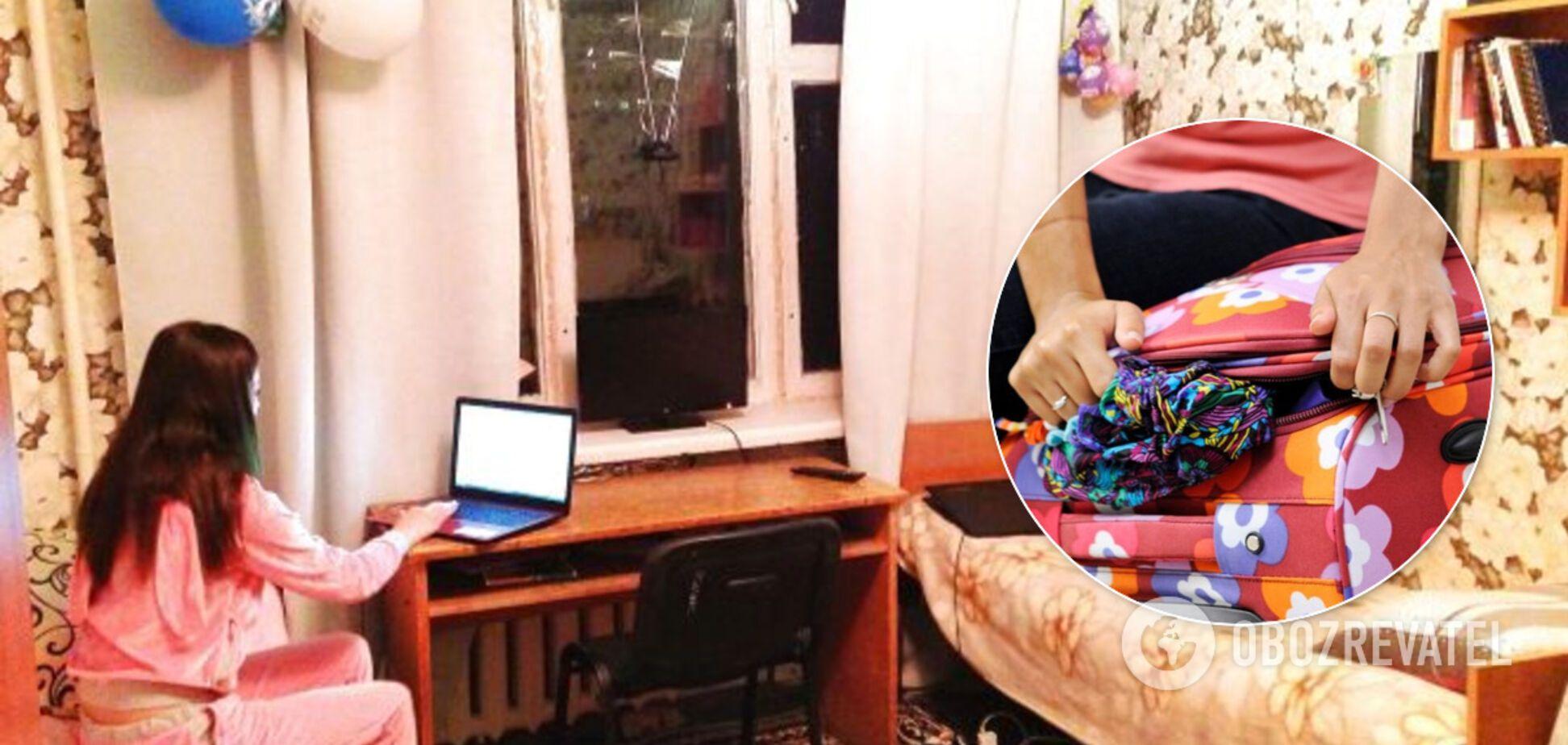 Студентов одесского вуза выгнали из общежитий из-за карантина
