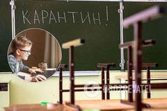 Украинская учительница поделилась правилами работы во время карантина