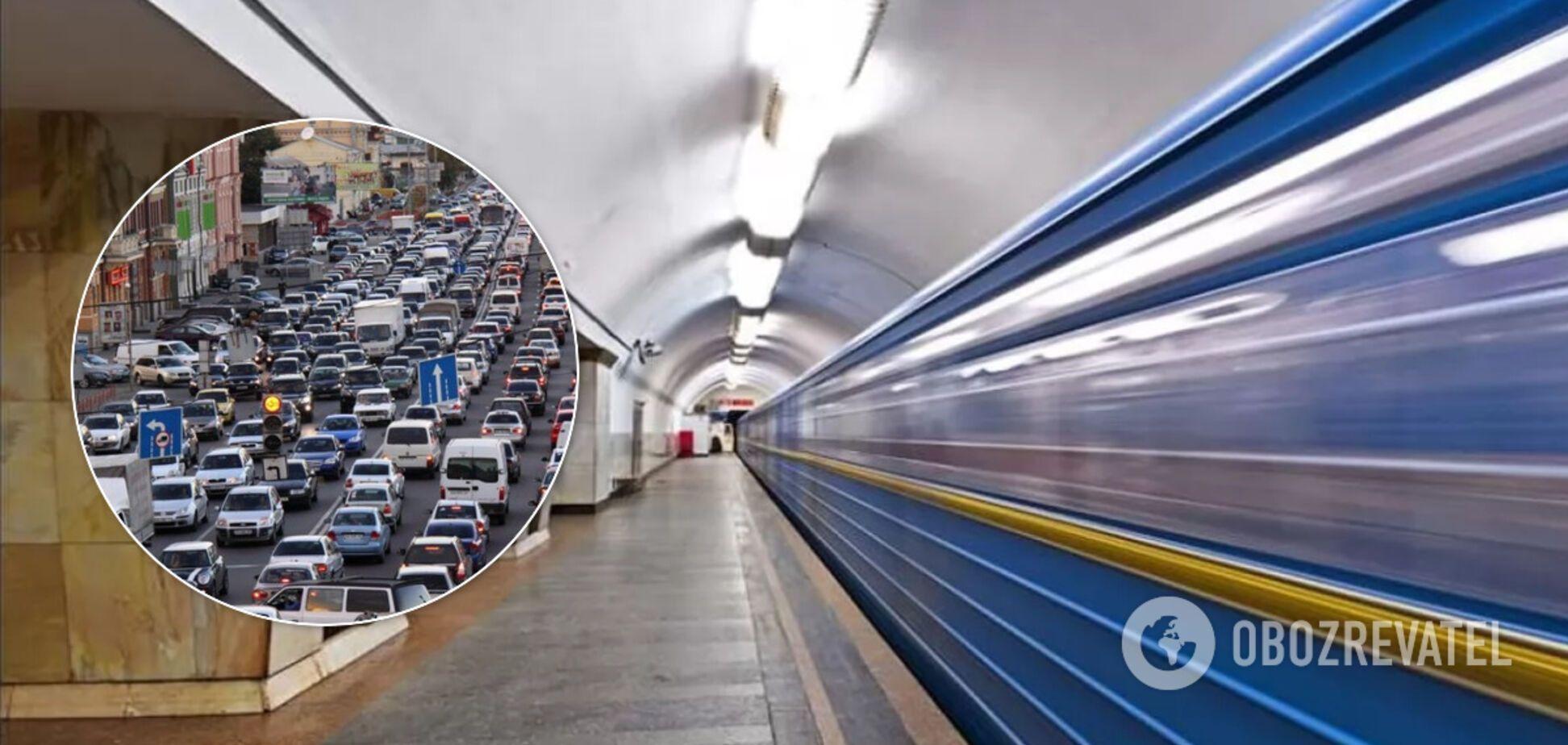 У Києві, Харкові та Дніпрі закрили метро: міста зупинилися в заторах
