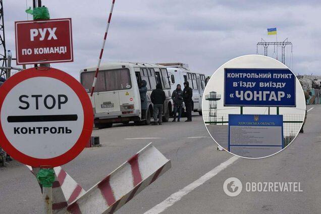 Украина ограничила работу КПВВ на границе с Крымом