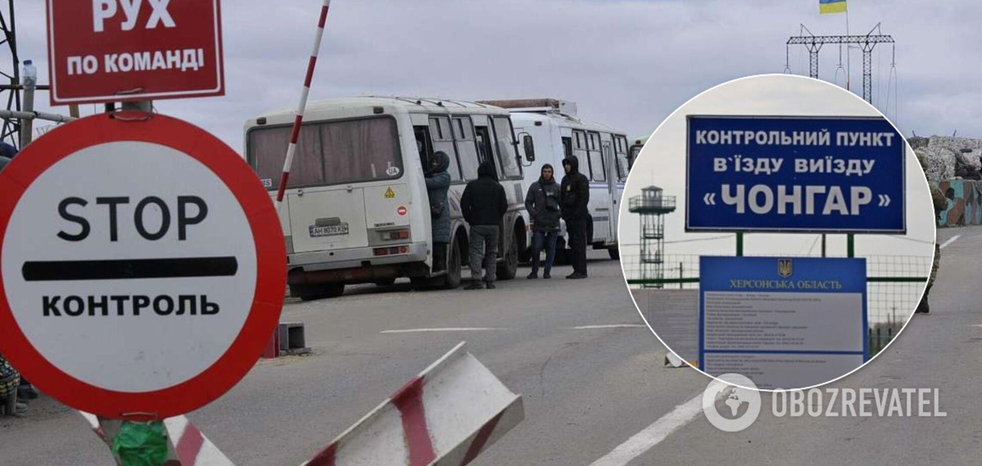 Украина ограничила работу пунктов пропуска на границе с Крымом