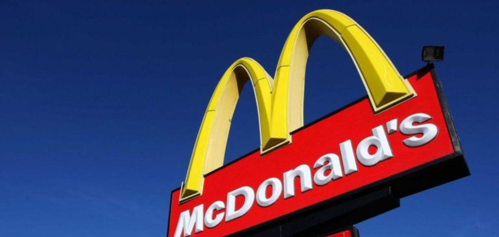 McDonald's в Україні зачиняється: як можна зробити замовлення