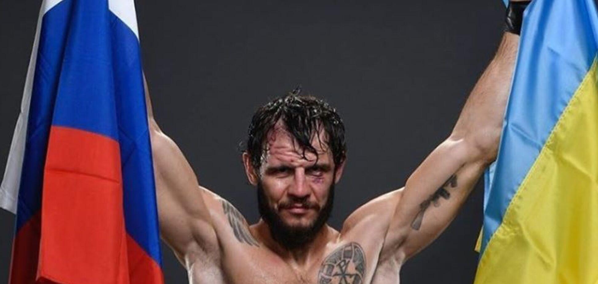 Украинский боец UFC после победы выложил фото с российским флагом