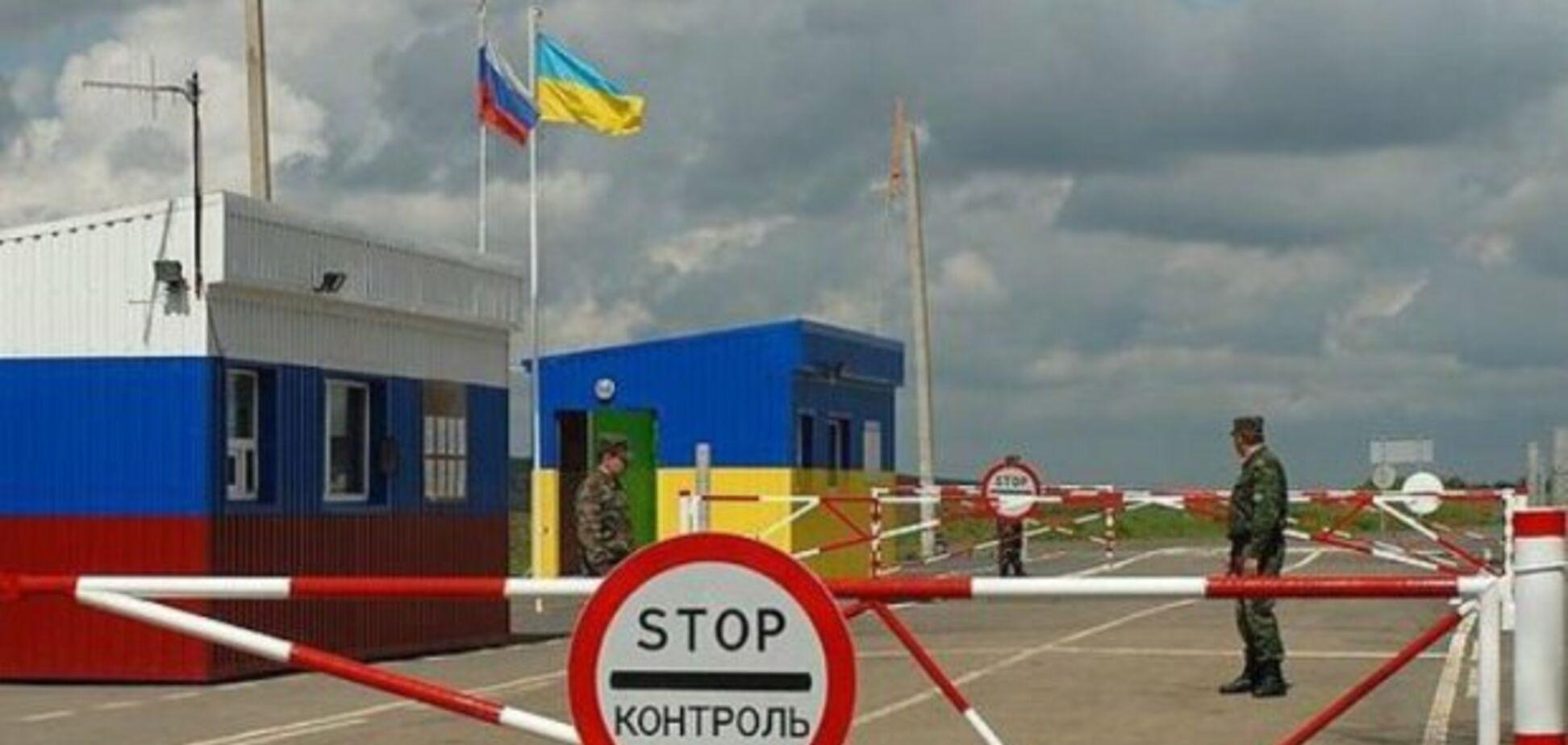 Граница Украины и России