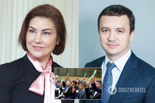Рада назначила Венедиктову и Петрашко