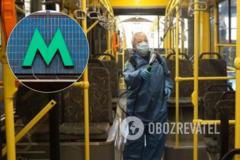 У Києві закрили метро: як дістатися на роботу