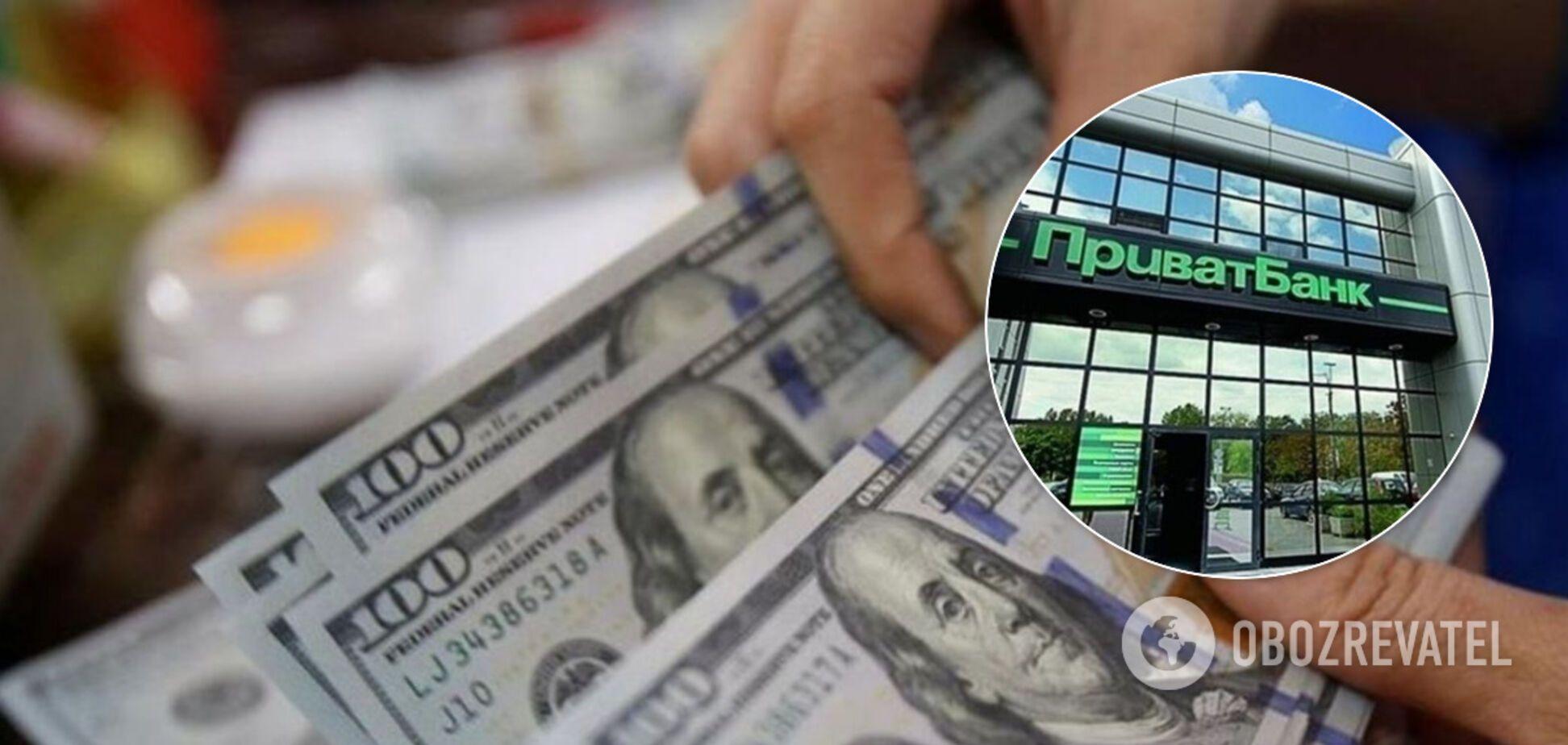 ПриватБанк приостановил покупку и продажу наличной валюты