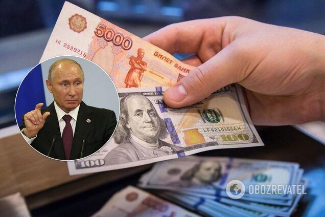 Путин предлагает для россиян ввести еще один налог