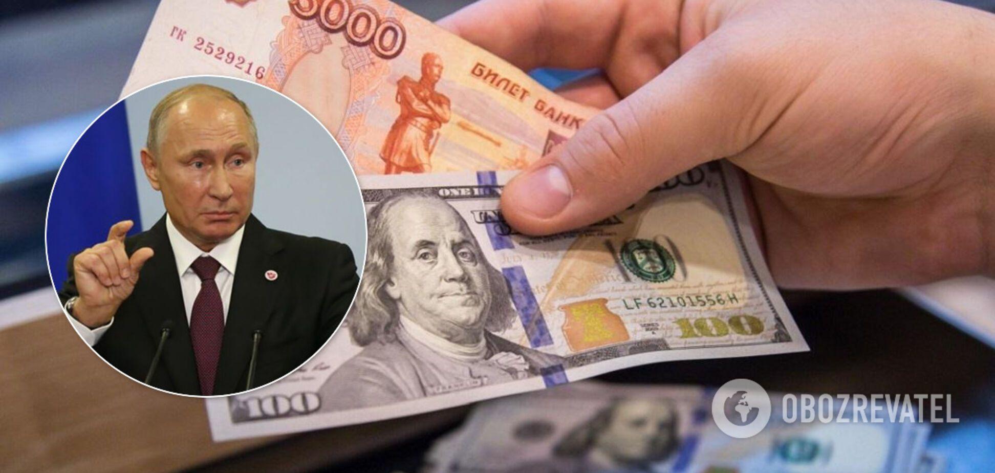 Путин предложил 'спасти' россиян еще одним налогом: в сети высмеяли