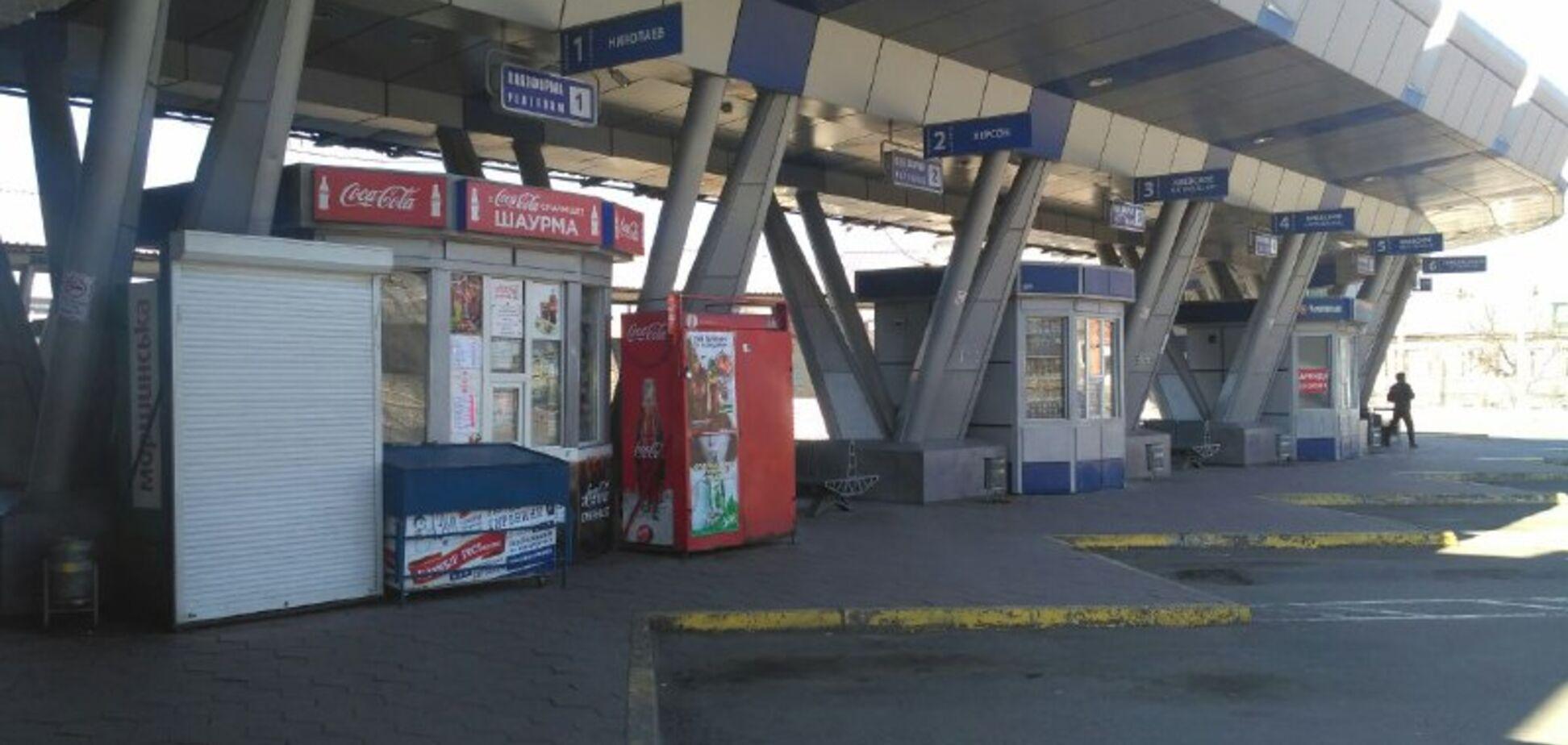 Автовокзал в Одесі