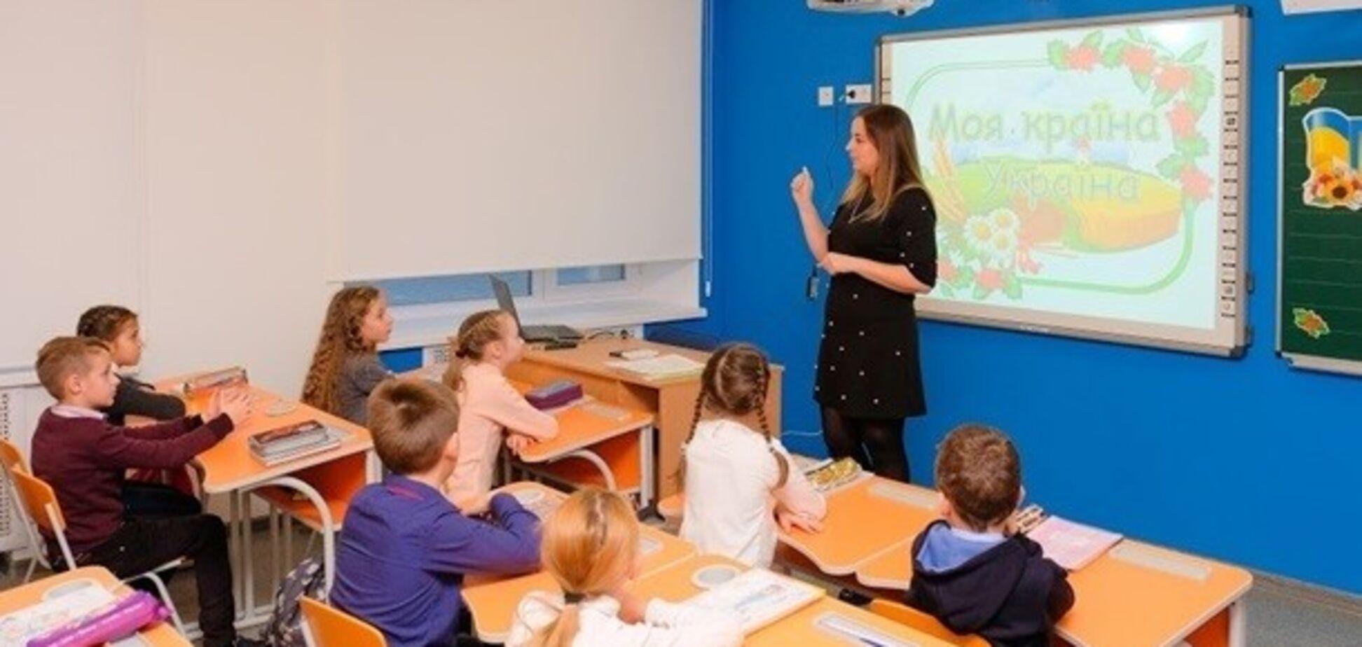 В Україні набув чинності новий закон про освіту: всі подробиці