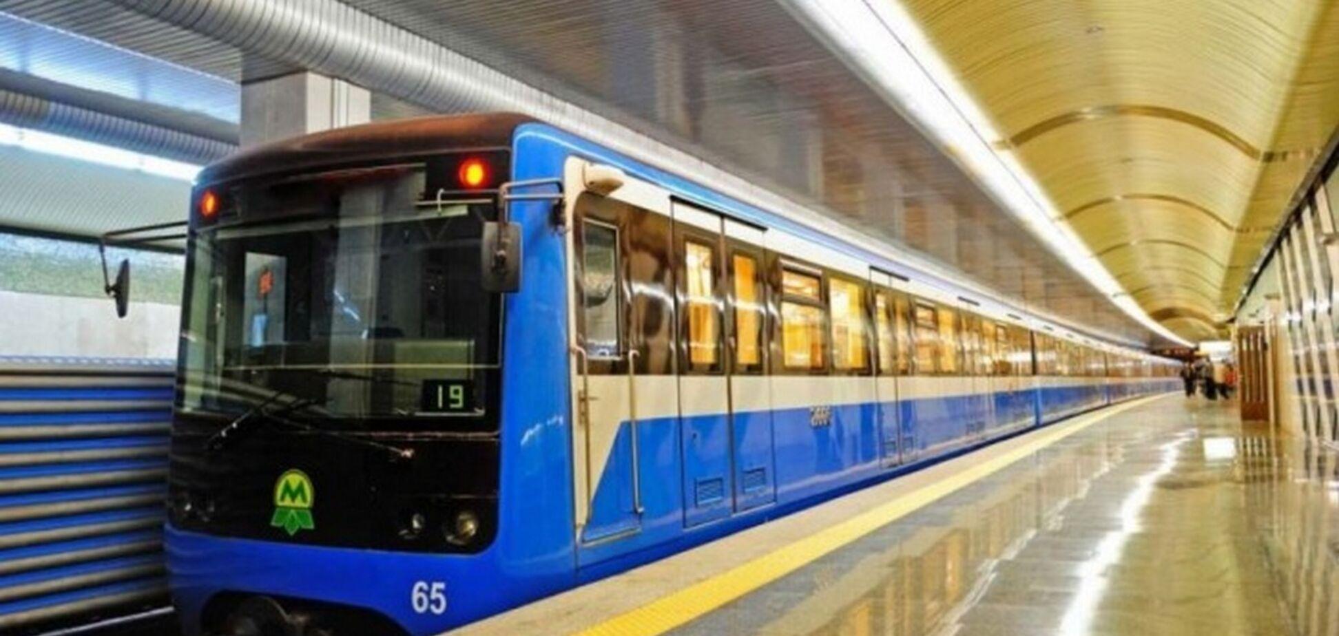 'Ведомости' закрыли метро во Львове