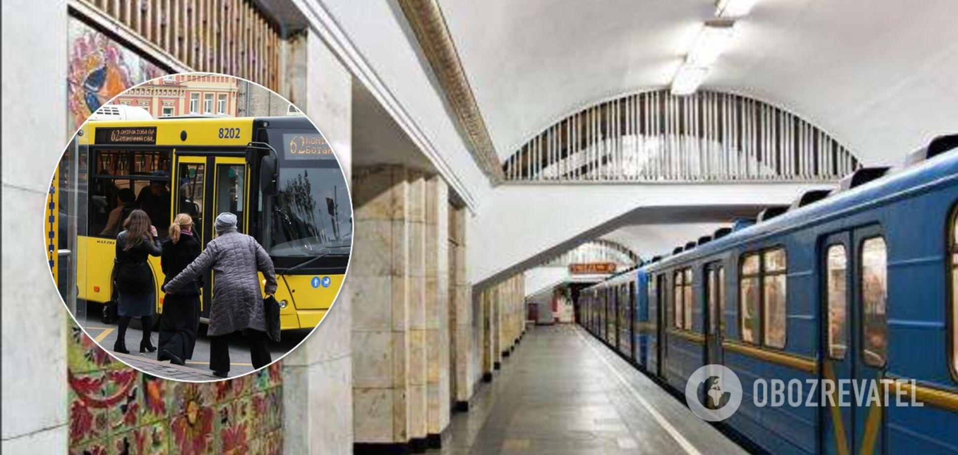 У Києві закрили метро: чим дістатися на роботу. Список маршрутів