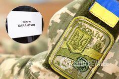 В Украине отменили призыв в армию из-за коронавируса: детали