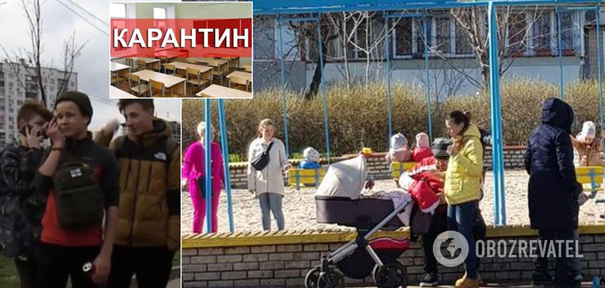 Статті 184 та 166: з'явилося пояснення дурного фейку про карантин в Україні