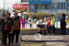 Статьи 184 и 166: появилось пояснение глупого фейка о карантине в Украине