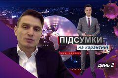 'Мы входим в мировой кризис': эксперт оценил готовность Украины