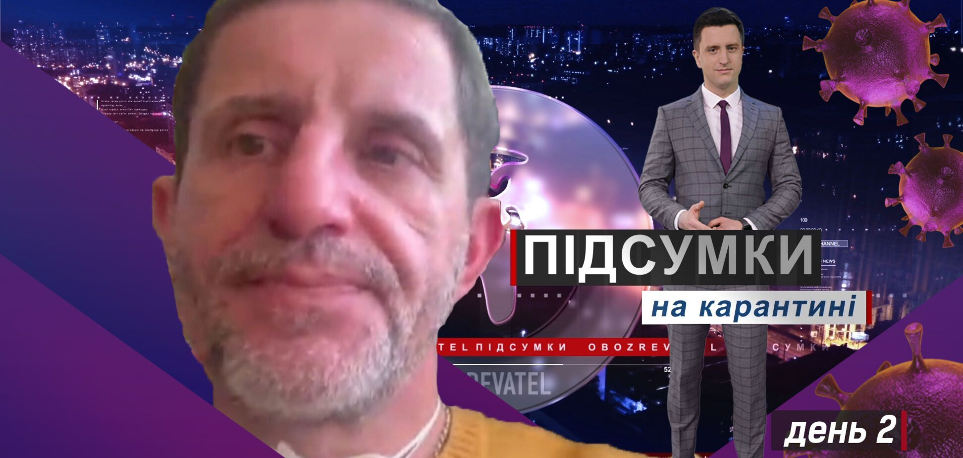 Коронавірус в Україні: МВС почало боротьбу з панікерами