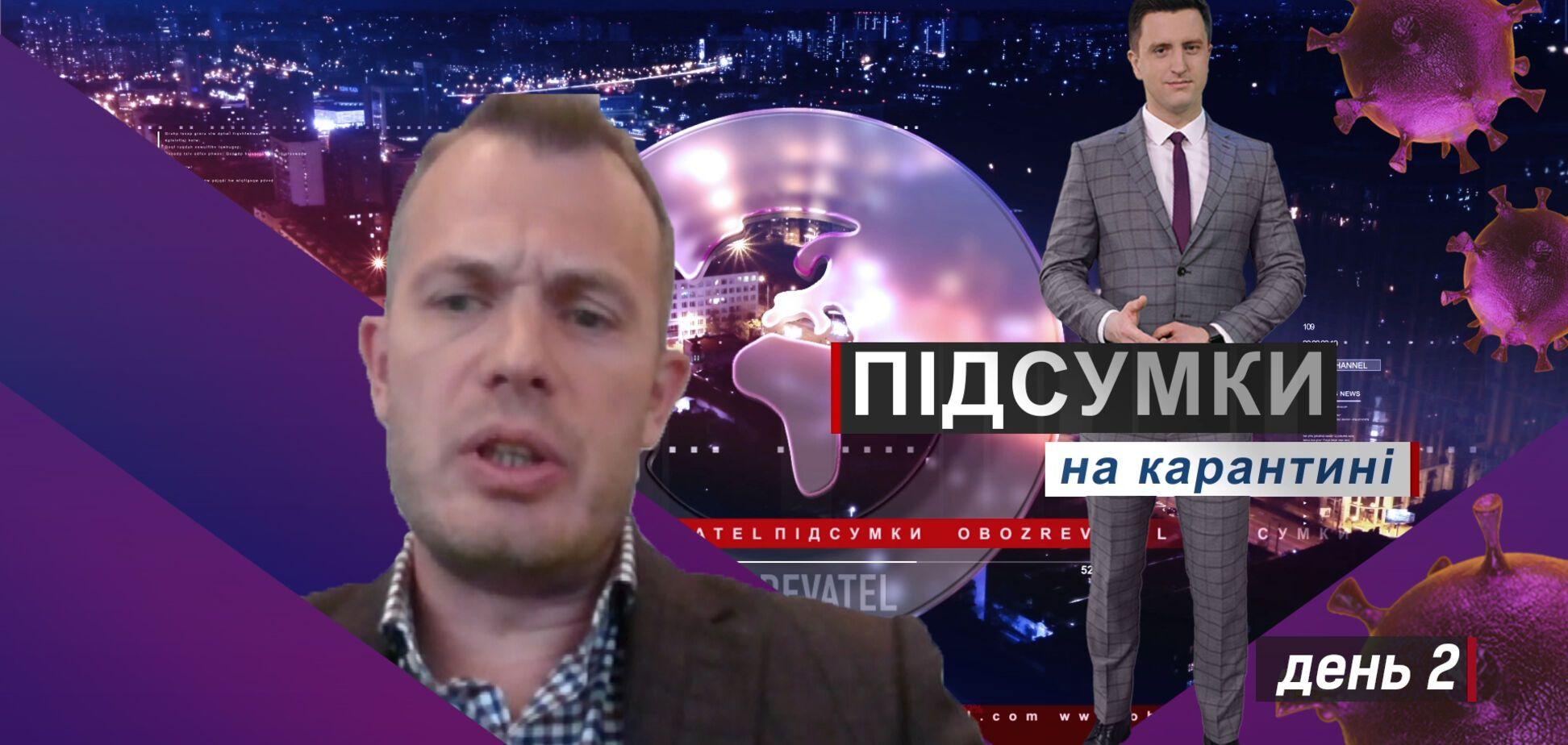Бизнесмен спрогнозировал массовые увольнения из-за карантина в Украине