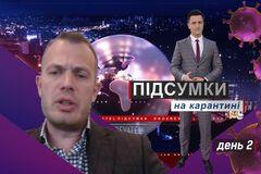 Бізнесмен спрогнозував масові звільнення через карантин в Україні