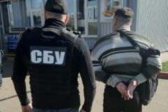 На Кировоградщине сорвали похищение экс-судьи Высшего хозяйственного суда