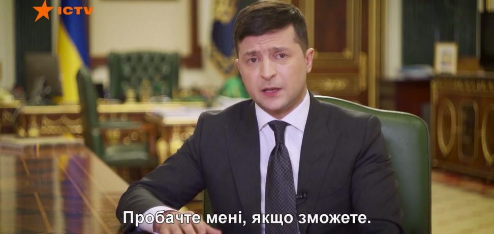 ICTV підловили на дивних титрах під час звернення Зеленського. Відео