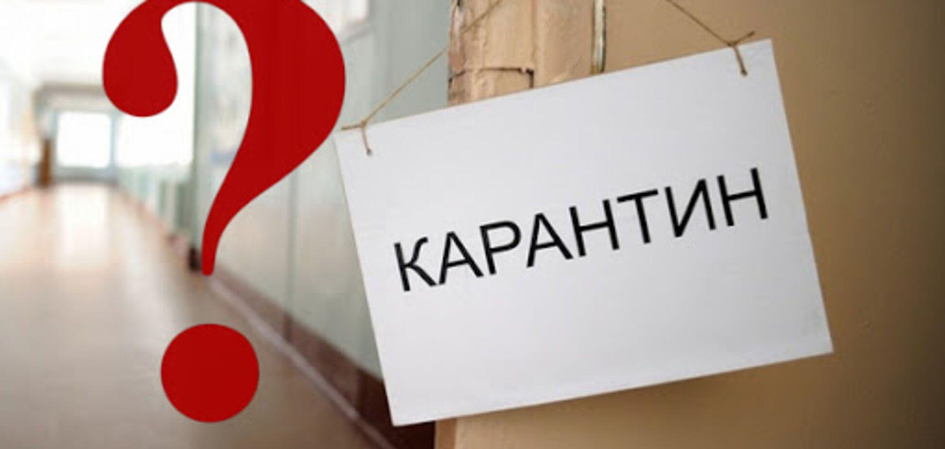 В Україні університети та училища пішли на порушення карантину: що відбувається