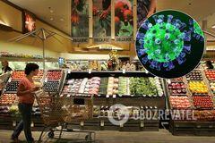 В Україні скоротили час роботи супермаркетів, а правила посилили