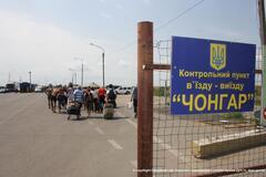 Захарова назвала 'провокацією' марш до Криму