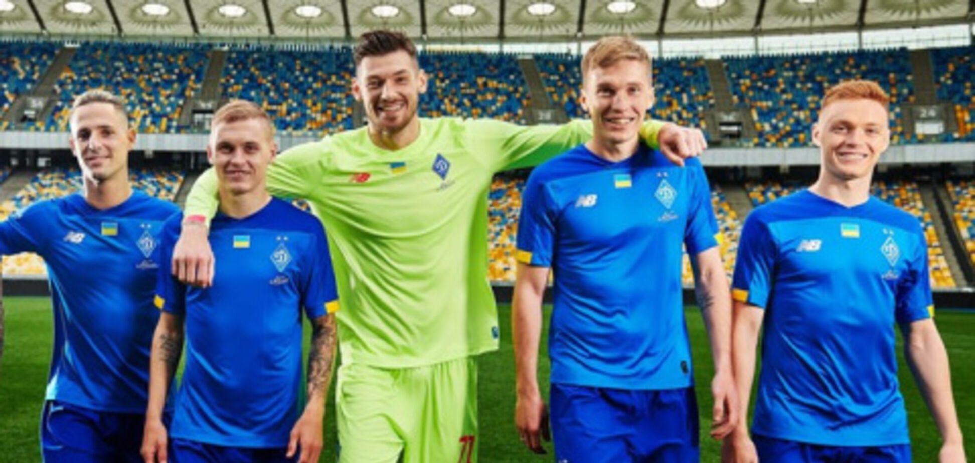 Футболісти київського 'Динамо'