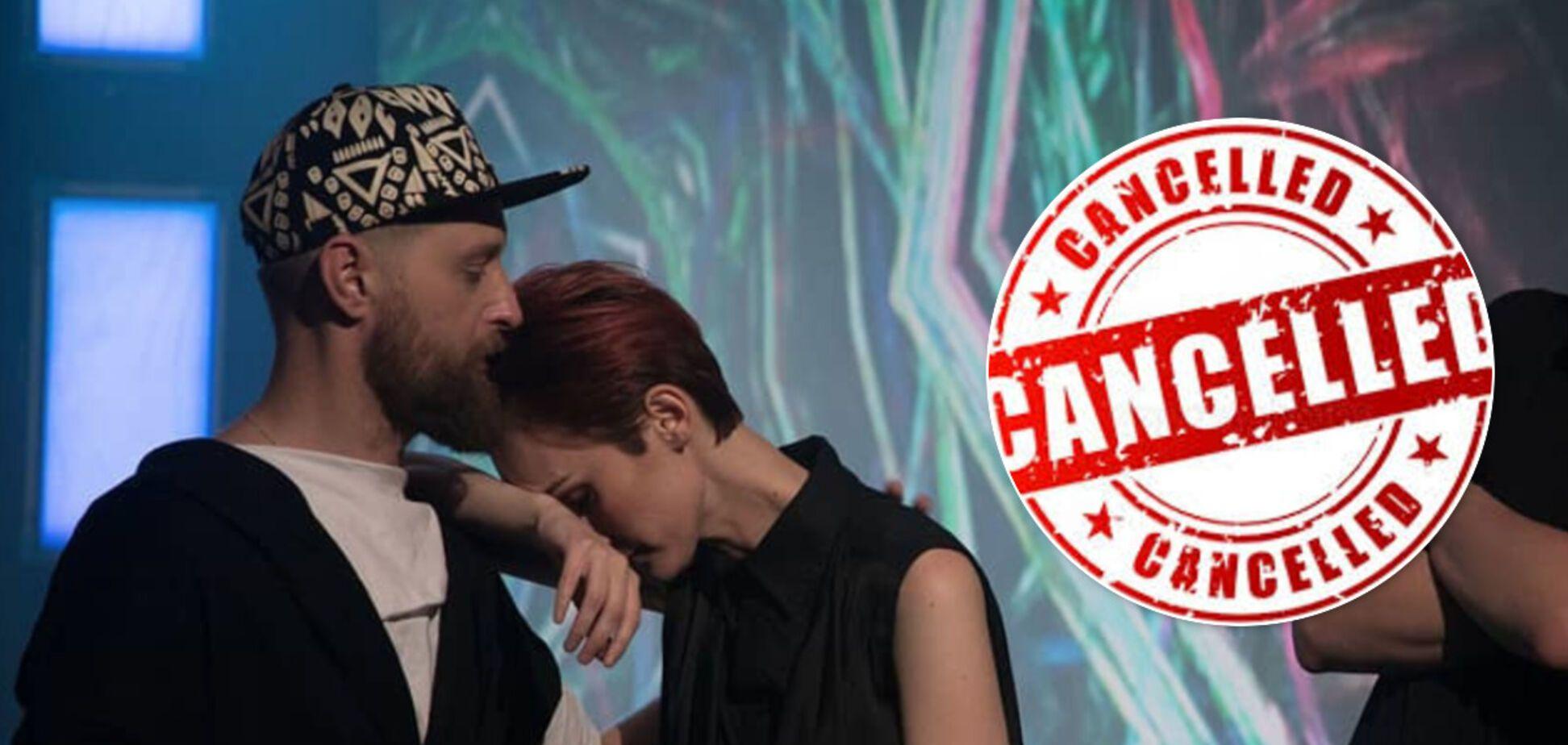 Go_A об отмене Евровидения