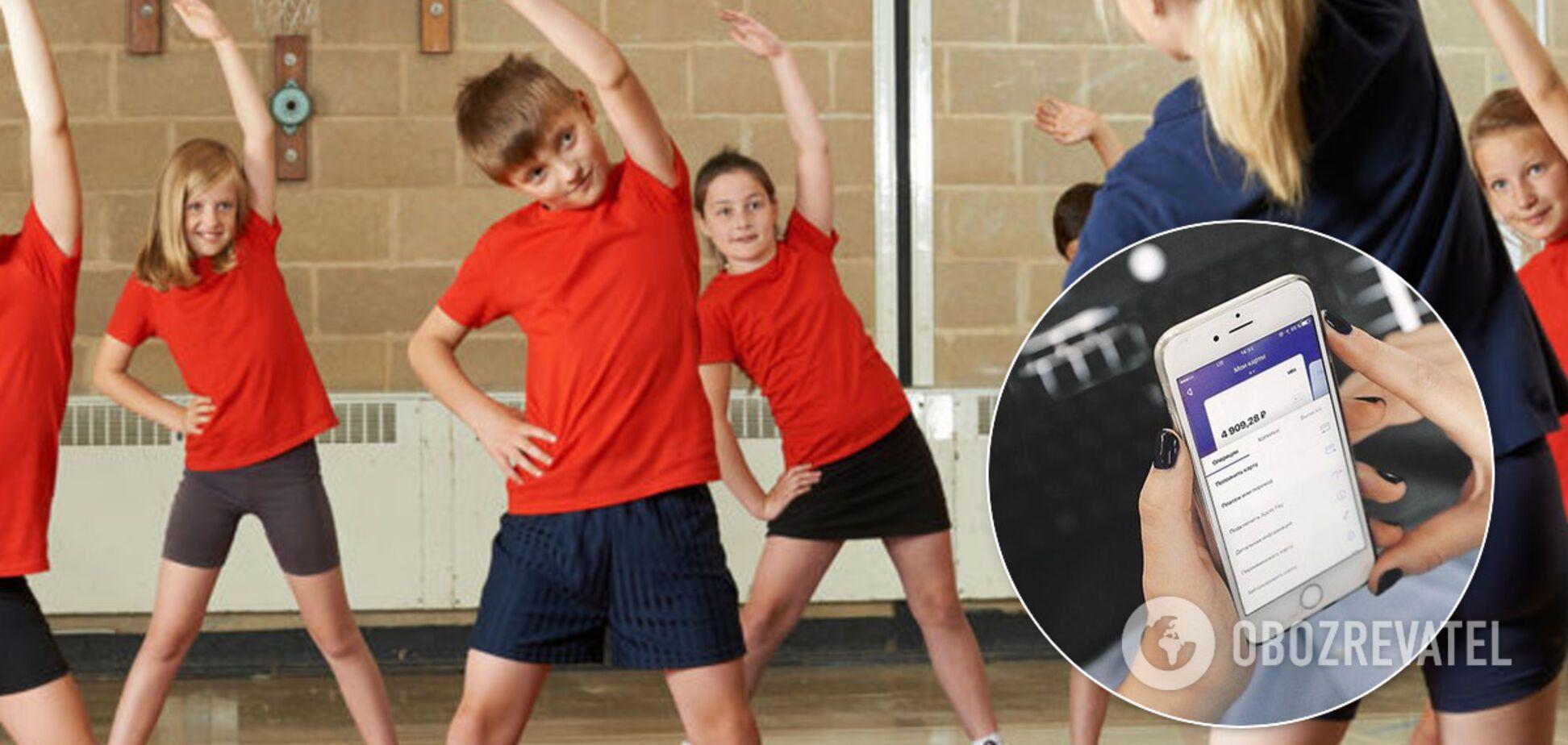 Уроки физкультуры начали проводить онлайн из-за коронавируса. Фото
